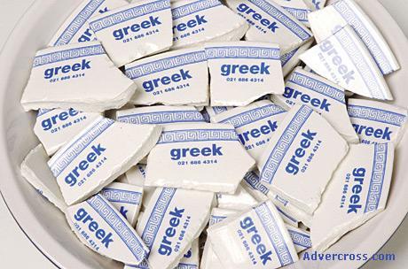 كارت ویزیت یك رستوران یونانی